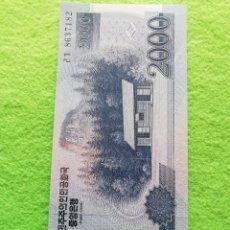 Billetes extranjeros: BILLETES DEL MUNDO. SIN. CIRCULAR.. Lote 277236283