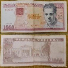 Billetes extranjeros: CUBA 1000 PESOS - AÑO 2010. Lote 277238638
