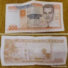 Billetes extranjeros: CUBA 200 PESOS - AÑO 2010. Lote 277239388