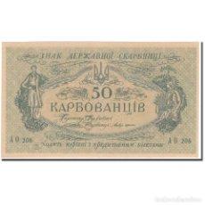 Billetes extranjeros: [#802681] BILLETE, 50 KARBOVANTSIV, 1918, UCRANIA, 1918, KM:6B, UNC. Lote 277308348