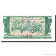 Billetes extranjeros: [#579621] BILLETE, 200 KIP, 1975, LAO, 1975, KM:23AA, UNC. Lote 277308543