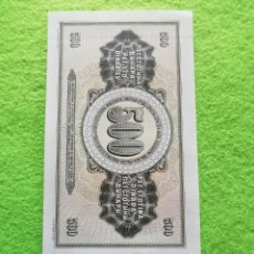 Banconote internazionali: BILLETES DEL MUNDO SIN CIRCULAR. JUGOSLAVIA. Lote 277419963