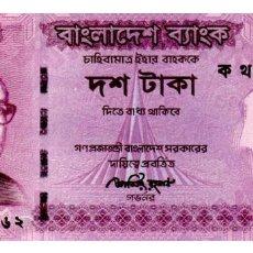 Billetes extranjeros: BILLETE DE BANGLADES DE 10 TAKA EN PERFECTO ESTADO. Lote 277420488