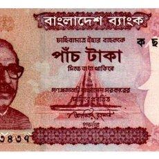 Billetes extranjeros: BILLETE DE BANGLADES DE 5 TAKA EN PERFECTO ESTADO. Lote 277420573