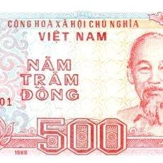Billetes extranjeros: BILLETE DE VIET NAM DE 500 DONG EN PERFECTO ESTADO. Lote 277420798