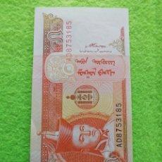 Billetes extranjeros: BILLETES DEL MUNDO SIN CIRCULAR. Lote 277421658