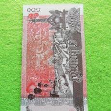 Billetes extranjeros: BILLETES DEL MUNDO SIN CIRCULAR. Lote 277422153