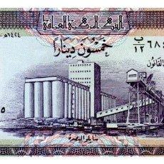 Billetes extranjeros: BILLETE DE IRAQ DE 50 DINARES EN PERFECTO ESTADO. Lote 277422188