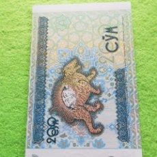 Billetes extranjeros: BILLETES DEL MUNDO SIN CIRCULAR. Lote 277422468