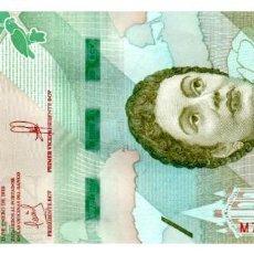Billetes extranjeros: BILLETE DE VENEZUELA DE 2 BOLIVARES EN PERFECTO ESTADO. Lote 277422678