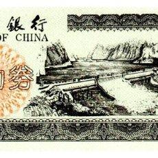 Billetes extranjeros: BILLETE CUPON DE CHINA EN PERFECTO ESTADO. Lote 277423558