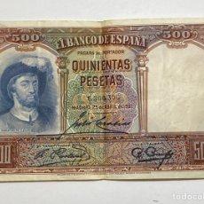 Billetes extranjeros: BILLETE ESPAÑOL 500 PESETAS 1931. Lote 277442173