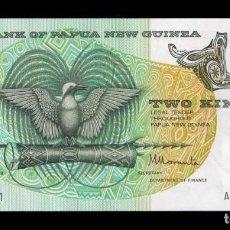 Billetes extranjeros: PAPÚA NUEVA GUINEA 1 KINA 1975 PICK 1 SC UNC. Lote 278349108