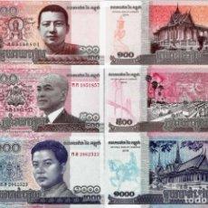 Billetes extranjeros: CAMBODIA SET 3 PCS 100 500 1000 RIELS 2014 2017 PICK NEW SC / UNC. Lote 278350578
