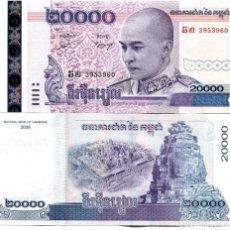 Billetes extranjeros: CAMBODIA 20000 20,000 RIELS 2008 P 60 UNC. Lote 278350638