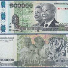 Billetes extranjeros: CAMBODIA 100000 100,000 RIELS 2012 P 62A SC / UNC. Lote 278350768
