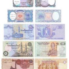Billetes extranjeros: EGYPT SET 5 PCS 5 10 25 50 PIASTERS 1 POUND 1999 2017 P NEW UNC. Lote 278350933
