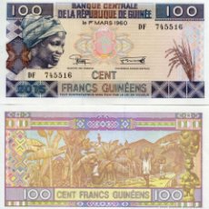 Billetes extranjeros: GUINEA 100 FRANCS 2015 (2016) P A47 RESIZED UNC. Lote 278351508