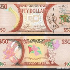 Billetes extranjeros: GUYANA 50 DOLLARS 2016 P 41 COMM. 50TH ANNIVERSARY OF INDEPENDENCE UNC. Lote 278352498