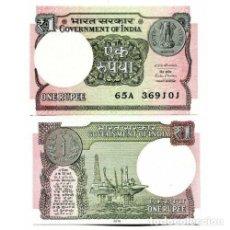 Billetes extranjeros: INDIA 1 RUPEE 2017 P 117C UNC. Lote 278353348