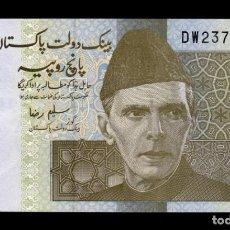 Billetes extranjeros: PAKISTÁN 5 RUPEES 2009 PICK 53B SC UNC. Lote 278353808