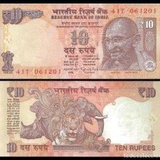 Billetes extranjeros: INDIA 10 RUPEES 2015 P 102 LETTER R UNC. Lote 278437018