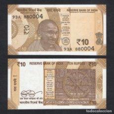Billetes extranjeros: INDIA 10 RUPEES 2018 P 109 UNC. Lote 278437048