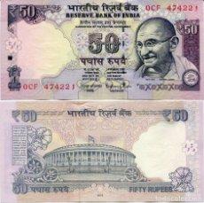 Billetes extranjeros: INDIA 50 RUPEES 2015 P 104 LETTER R UNC. Lote 278437158