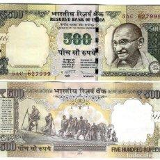 Billetes extranjeros: INDIA 500 RUPEES 2012 P 106E LETTER R SIGN D. SUBBARAO UNC. Lote 278437208
