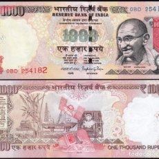 Billetes extranjeros: INDIA 1000 1,000 RUPEES 2016 P 107 UNC. Lote 278437228