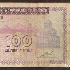 Billetes extranjeros: ARMENIA. 100 DRAM 1993. PICK 36.. Lote 279420693