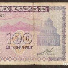 Billetes extranjeros: ARMENIA. 100 DRAM 1993. PICK 36.. Lote 279420713