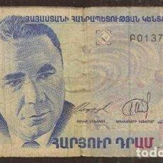 Billetes extranjeros: ARMENIA. 100 DRAM 1998. PICK 42.. Lote 279420753