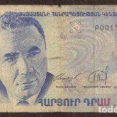 Billetes extranjeros: ARMENIA. 100 DRAM 1998. PICK 42.. Lote 279420768