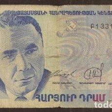 Billetes extranjeros: ARMENIA. 100 DRAM 1998. PICK 42.. Lote 279420783