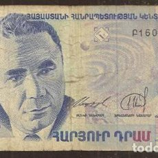 Billetes extranjeros: ARMENIA. 100 DRAM 1998. PICK 42.. Lote 279420788