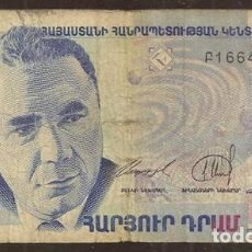 Billetes extranjeros: ARMENIA. 100 DRAM 1998. PICK 42.. Lote 279420813