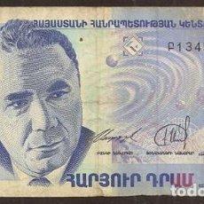 Billetes extranjeros: ARMENIA. 100 DRAM 1998. PICK 42.. Lote 279420823