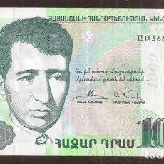 Billetes extranjeros: ARMENIA. 1000 DRAM 2015.. Lote 279458203