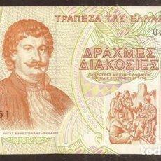 Billetes extranjeros: GRECIA. 200 DRACHMAI 2.09.1996. PICK 204.. Lote 279458263