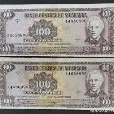 Billetes extranjeros: NICARAGUA 100 CÓRDOBAS 1979. Lote 280360183