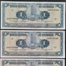 Billetes extranjeros: SET NICARAGUA 3 BILLETES CONSECUTIVOS DE 1 CÓRDOBA 1968. Lote 281893628