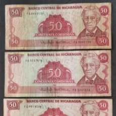 Billetes extranjeros: SET NICARAGUA DE 3 BILLETES DE 50 CÓRDOBA 1985. Lote 281894423