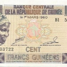 Billets internationaux: BILLETE DE GUINEA 100 FRANCOS 2012 SC. Lote 285504218