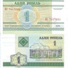 Billets internationaux: BILLETE DE BIELORRUSIA 1 RUBLO 2000 P-21 SC. Lote 285505703