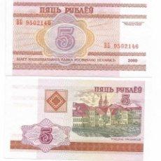 Billets internationaux: BILLETE DE BIELORRUSIA 5 RUBLOS 2000 P-22 SC. Lote 285505758