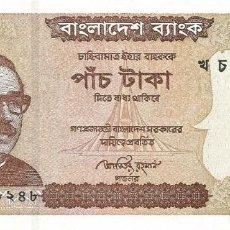 Billetes extranjeros: BILLETE DE BANGLADESH 5 TAKA 2014 SC. Lote 285506678