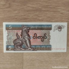 Billetes extranjeros: BILLETE MYANMAR - BIRMANIA - 5 KYAT - 1996 - SIN CIRCULAR UNC. Lote 286160553