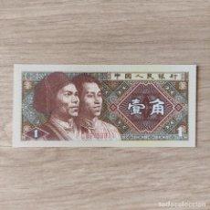 Billetes extranjeros: BILLETE CHINA 1 JIAO 1980 SIN CIRCULAR UNC. Lote 286161033