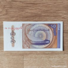 Billetes extranjeros: MYANMAR - BIRMANIA - 50 PYAS DE 1994 - SIN CIRCULAR P-68. Lote 286164718